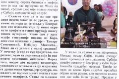 DAN NULTI Nenad Mitrović, list Kolektiv 2