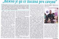 DAN NULTI Nenad Mitrović, list Kolektiv